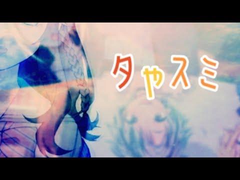 【出雲霞】夕やスミ 第3話「彩」【にじさんじ】