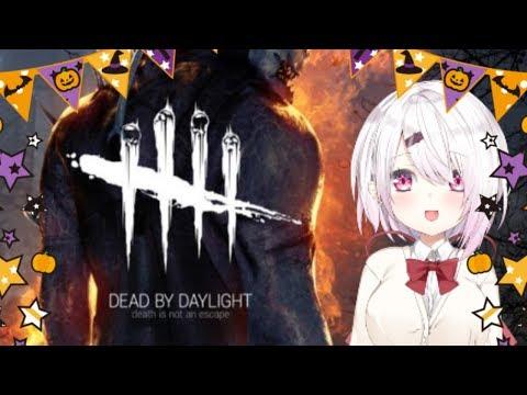 【DbD】チューチューイベント?!Dead by Daylightやります【にじさんじゲーマーズ/椎名唯華】