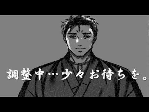 【試合映像・音声なし】ボクシング井上尚弥選手を皆で応援しよう!!