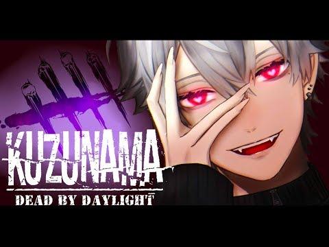 【#くずなま】 富豪DBD ブラットポイント貯め【Dead by Daylight】