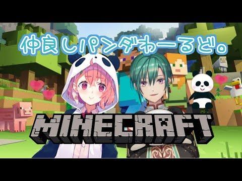 【Minecraft】陰キャの国をつくろう。笹視点【Live】