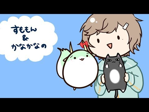 【7/12 22:00~】PUBGです!with すももさん!