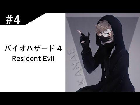 【バイオハザード4】#4▶「うぇるか~~む!」