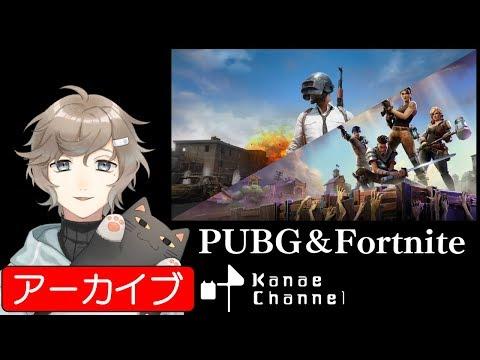 【6/1 20:00~】いつもメンテナンスに負けます【PUBG/Fortnite】