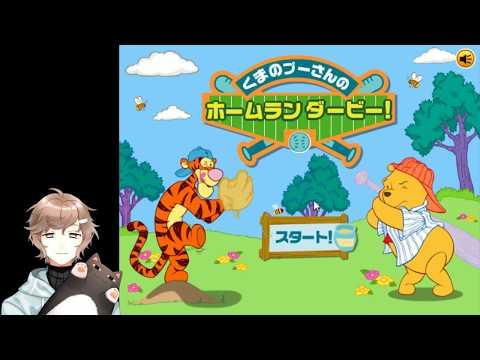 【before#9】プニキ/剣持タワー▶「深夜のゲーマーズ放送」