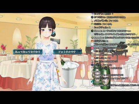 鈴鹿詩子 雑談#13 婚活パーティーでレイドバトル(ギャルゲー)&新衣装(夏服)お披露目回。