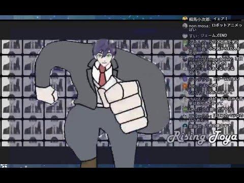 剣持刀也 ~混沌とジェームズ~