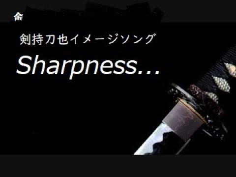 sharpness…歌ってみた【剣持刀也イメージソング】