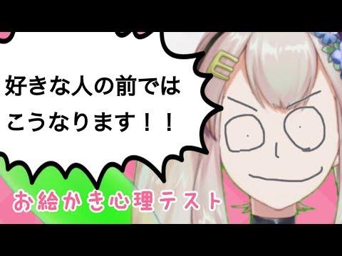【9/21ミラティブ】えるえる生放送