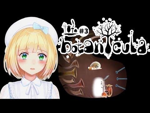 【LIVE】Botaniculaをしながら雑談3【鈴谷アキ】