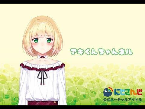 【LIVE】Vtuber×RPGアツマールゲームコラボ【鈴谷アキ】