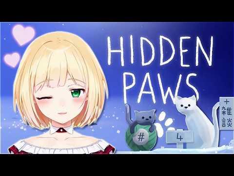 【LIVE】Hidden Pawsをしながら雑談4【鈴谷アキ】