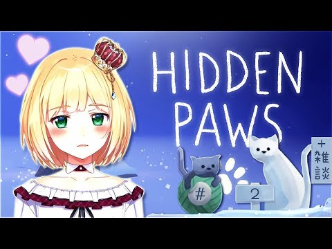 【LIVE】Hidden Pawsをしながら雑談2【鈴谷アキ】