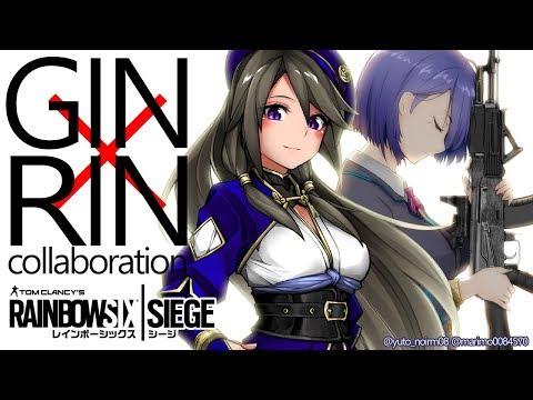 【LIVE】吟醸姉妹ギンさんとのんびりシージ♡ #しずりん生放送