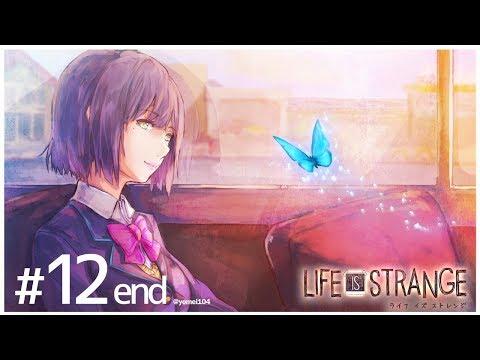 12:完結 Life Is Strange プレイしてみます? #しずりん生放送