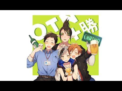 『OTN10』OTNK組コラボ Kは鈴木のK
