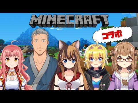 【Minecraft】舞元啓介とマイクラ女子会コラボ【にじさんじSEEDs】