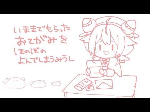 よ ~はじめてのまいくらこらぼー!!!~