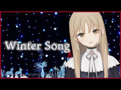 定番WinterSong ♪♬