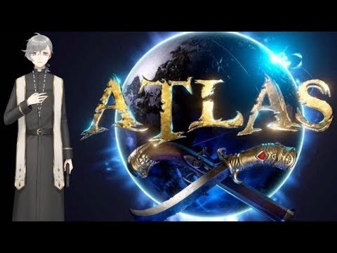 【ATLAS】早朝海賊団【初見プレイ】