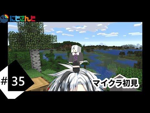 【Minecraft#1】マイクラ初見【鈴木勝/にじさんじ】