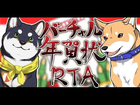 バーチャル年賀状RTA【CLIP STUDIO実況】