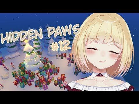 【LIVE】Hidden PawsクリスマスVerをしながら雑談12【鈴谷アキ】