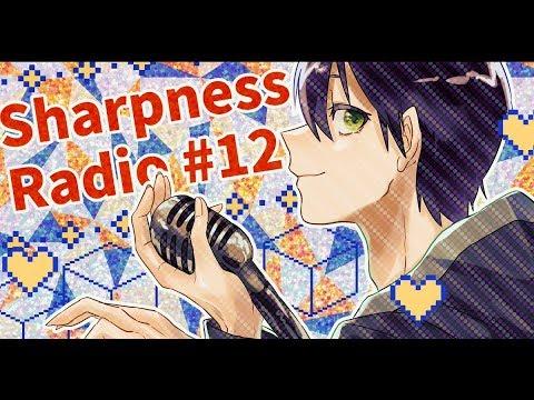 剣持刀也のSharpness Radio 【第12回】