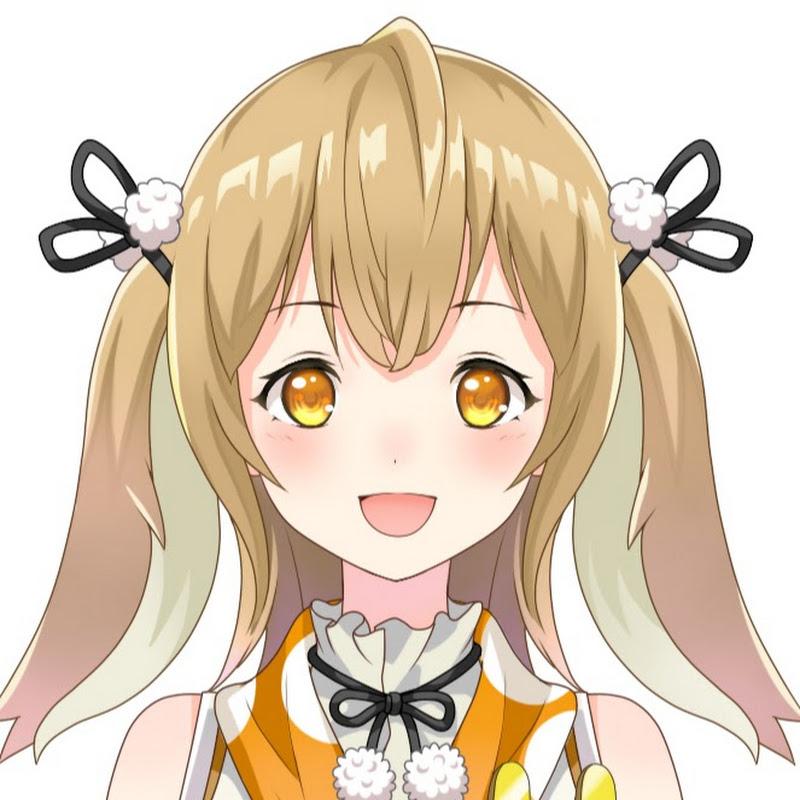 Haneru Channel / 因幡はねる 【あにまーれ】