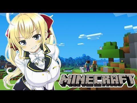 【Minecraft】私の大冒険と野望【にじさんじ / 鷹宮リオン】