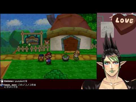 花畑チャイカとマリオストーリーその2 RPGって雑談しやすいぃ