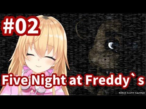 【#2】闇のピザ屋バイト【Five Nights at Freddy`s】