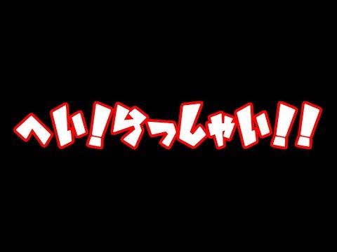 【テトリス99/APEX】ちゃんぽん世界1位をめざして【#りりむとあそぼう】
