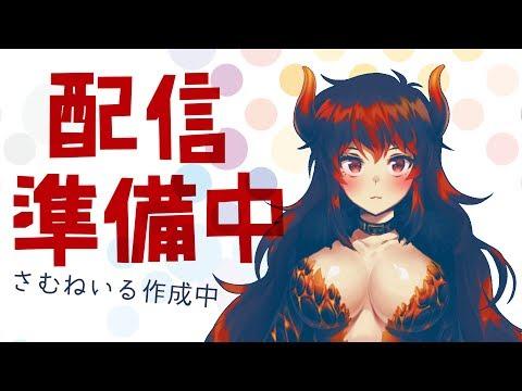 VOCALOIDしばりのおうたわく!!【にじさんじ】