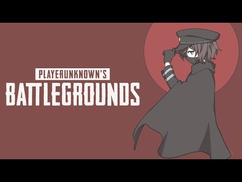DONCUP本番!5分ディレイ!#DONCUP|PLAYERUNKNOWN'S BATTLEGROUNDS