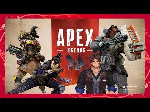 APEX LEGENDSテスト配信