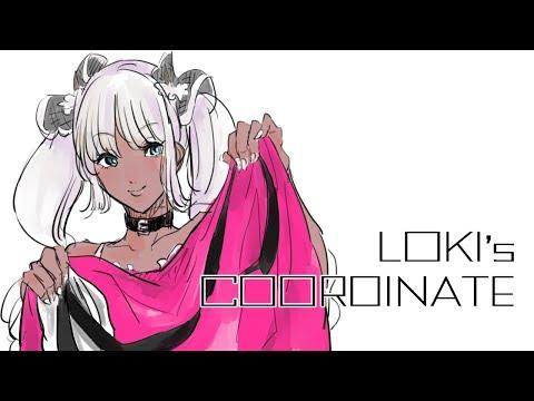 【ギャルが】LOKI's COORDINATE【服をコーデする】