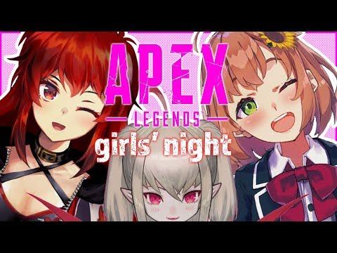 【APEX LEGENDS】GOGO!APEX女子会!【本間ひまわり/にじさんじ】