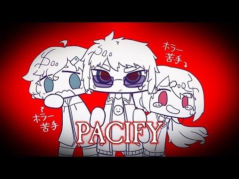 悪霊のいる洋館から脱出するゲーム with 椎名&天開 PACIFY