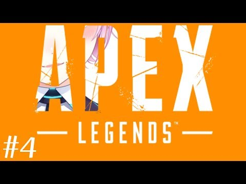 【APEX】これはコソ・レン【夕陽リリ】