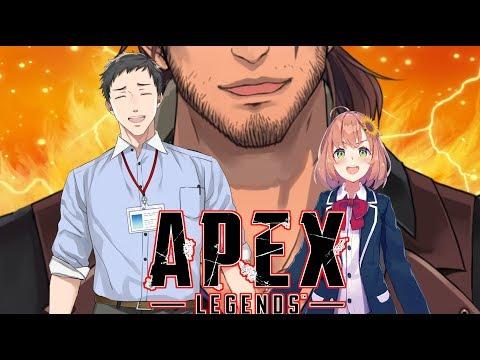 【Apex Legends】知り合いの親子のところに行ってきます【ベルモンド視点】