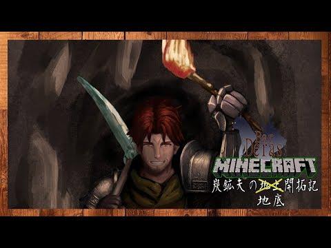 【Minecraft】ベルモンドの深夜マイクラ【にじさんじ鯖】
