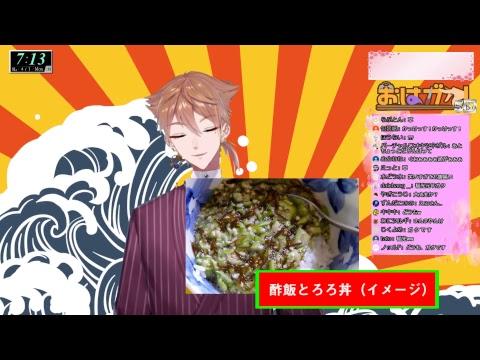 【4/1】360度でサルを鑑賞して朝ご飯を食べる文化的配信