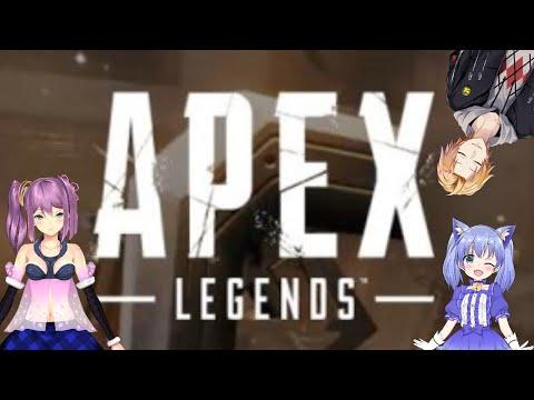 【APEX】笑ちゃんとりっちゃんとあそぶ!【ぷりんず】