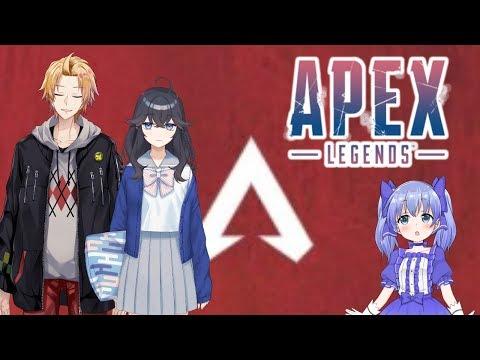 【APEX】かすみんと笑ちゃんとちゃんぽんめざす!【APEX】
