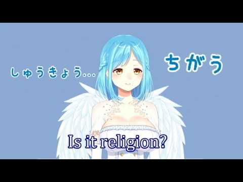 自己紹介動画その1英語で自己紹介してみた。「nijisanji belongs goddess nanodawa!」