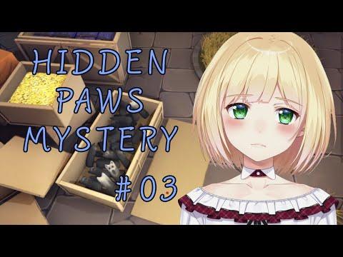 Hidden Paws Mysteryをしながら雑談3