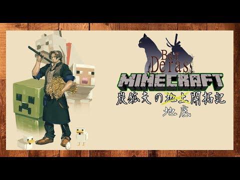 【Minecraft】第二のエンドシティ探索 ベルモンドの深夜マイクラ【にじさんじ鯖】