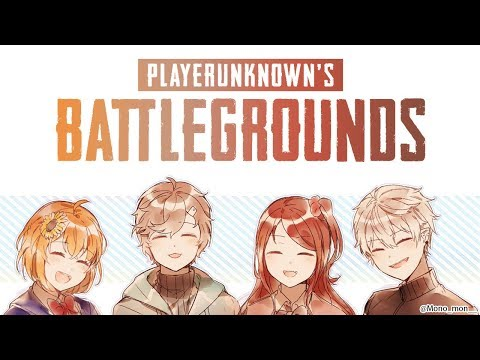ぴゆびじ~~~!!#シリンソウ PLAYERUNKNOWN'S BATTLEGROUNDS