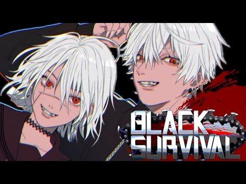 【ブラサバ】慣れればもっと面白いはず【black survival】